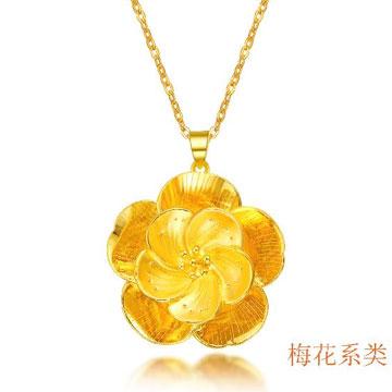金生福珠寶十大國花(梅花)-足金9
