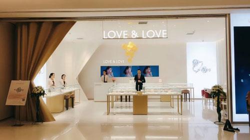 LOVE&LOVE珠宝,告白520