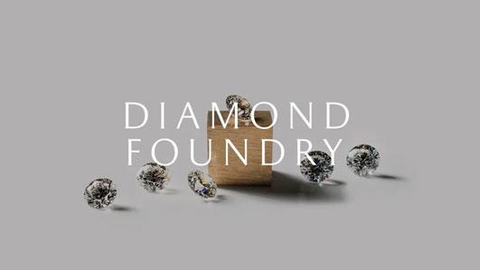 新钻珠宝,培育钻石品牌,钻石品牌