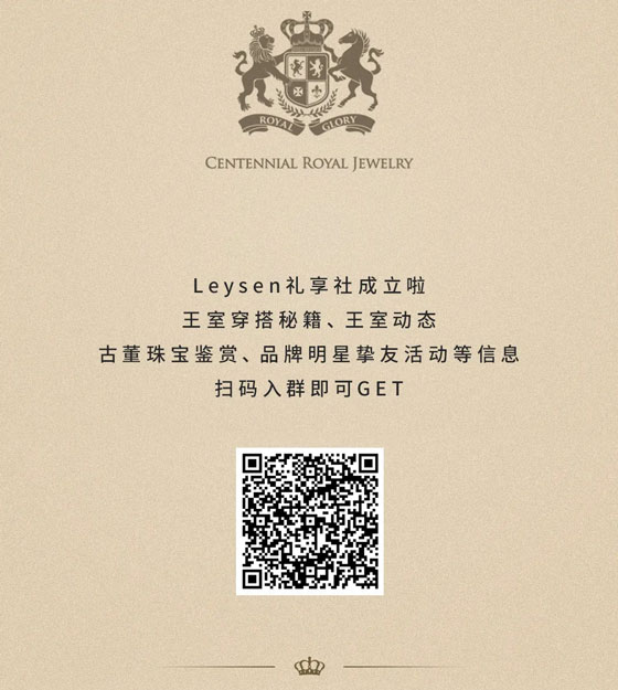 "Leysen莱绅通灵,""粽""要"