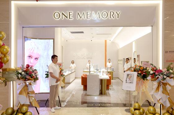 ONE MEMORY 记忆珠宝滨江宝龙店