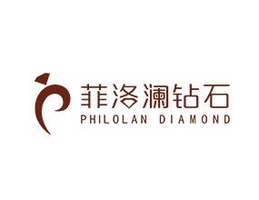 菲洛澜钻石