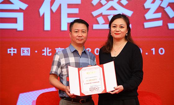 《品牌中国》和金六福尚美珠宝签约