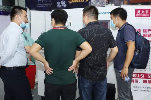 中国智造神器培育钻石MPCVD设备吸引行业内外人士围观