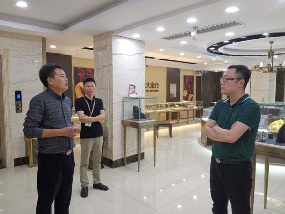 珍宝银楼考察团赴湖南省交流会