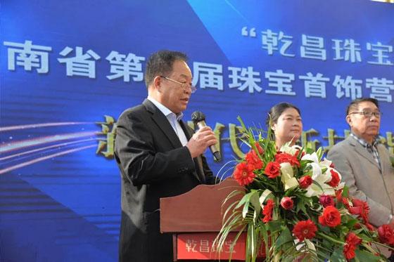 河南省人大常委会委员、河南省珠宝玉石首饰行业协会会长赵国安讲话