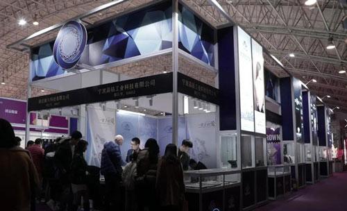 2019中国国际珠宝展培育钻石展团