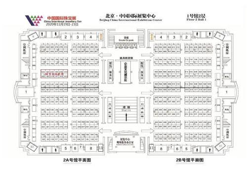 2020中国国际珠宝展平面图