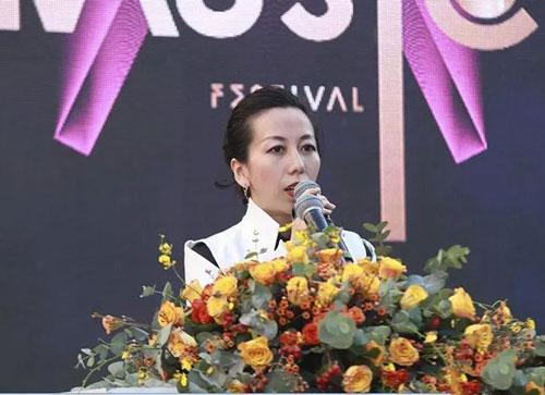 亞洲音樂盛典身