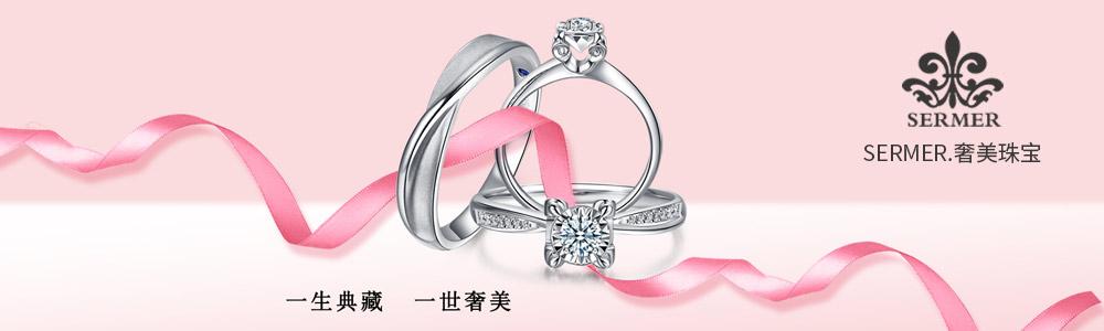江蘇奢美鉆石有限公司