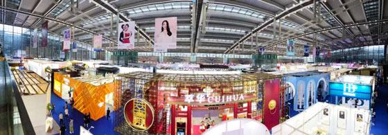 2021深圳国际珠宝展