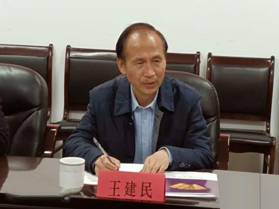 河南省黄金协会副会长兼秘书长王建民