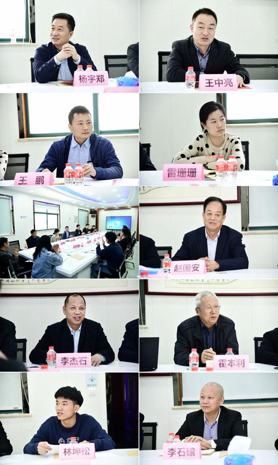 郑州市人社局领导,梦祥工厂,第46届世赛珠宝