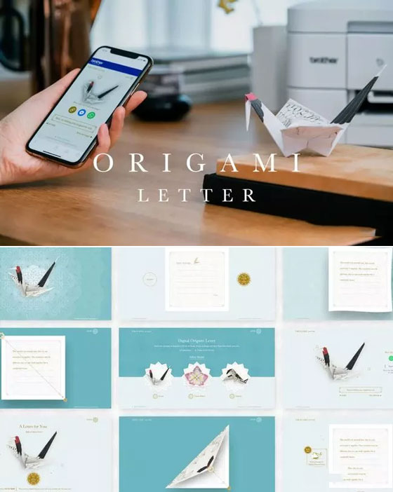 ORIGAMI LETTER网站