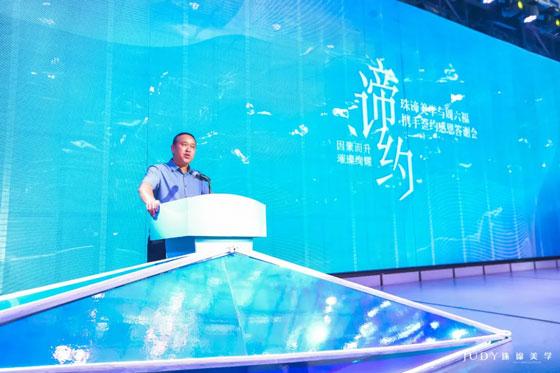 第一批加盟周六福的代表朱国端先生致辞