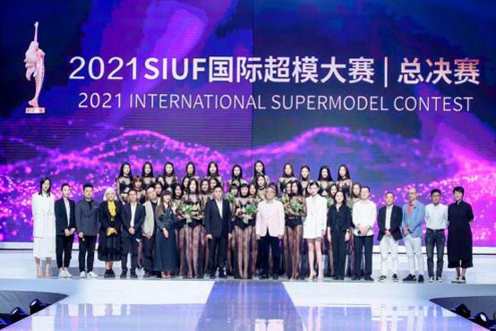 FENI(巴黎)珠宝,2021SIUF国际超模大赛