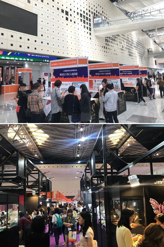 上海国际珠宝首饰展览会往届现场回顾