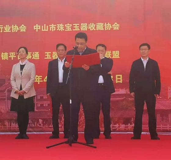 镇平县委常委、政法委书记陈晓鹏
