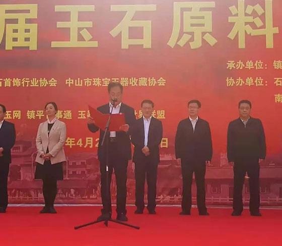 河南省人大常委、河南省珠宝玉石首饰协会会长赵国安