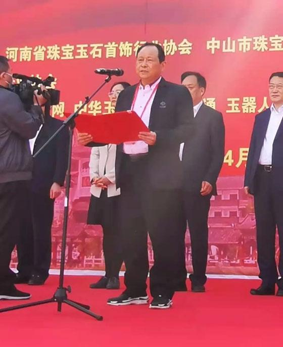 河南珠宝玉石首饰协会常务副会长、河南万政企业集团董事长毕竟
