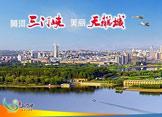 """河南省黄金协会邀请您参与""""2021全国黄金职业新技术使用沟通大会"""""""