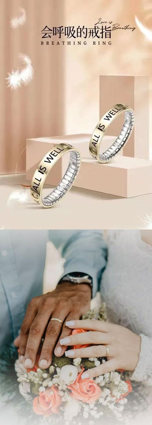 戒指,记忆珠宝