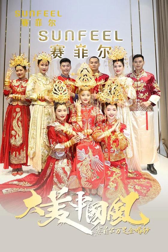 赛菲尔珠宝,深圳国际珠宝展